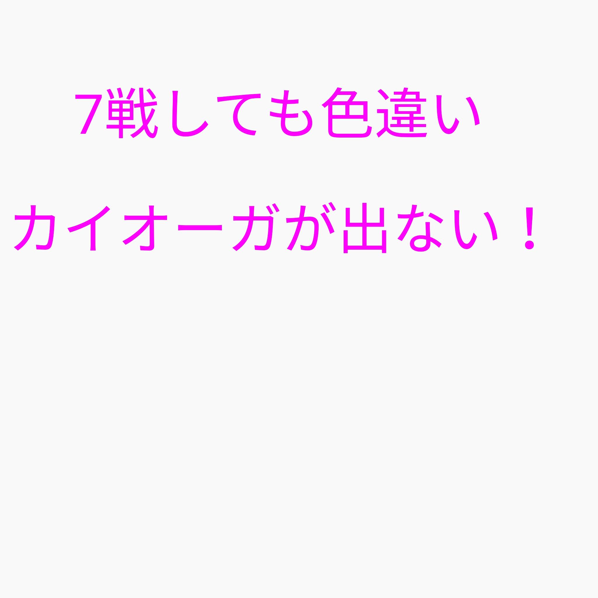 Go ハイパー 個体 ポケモン 値 リーグ
