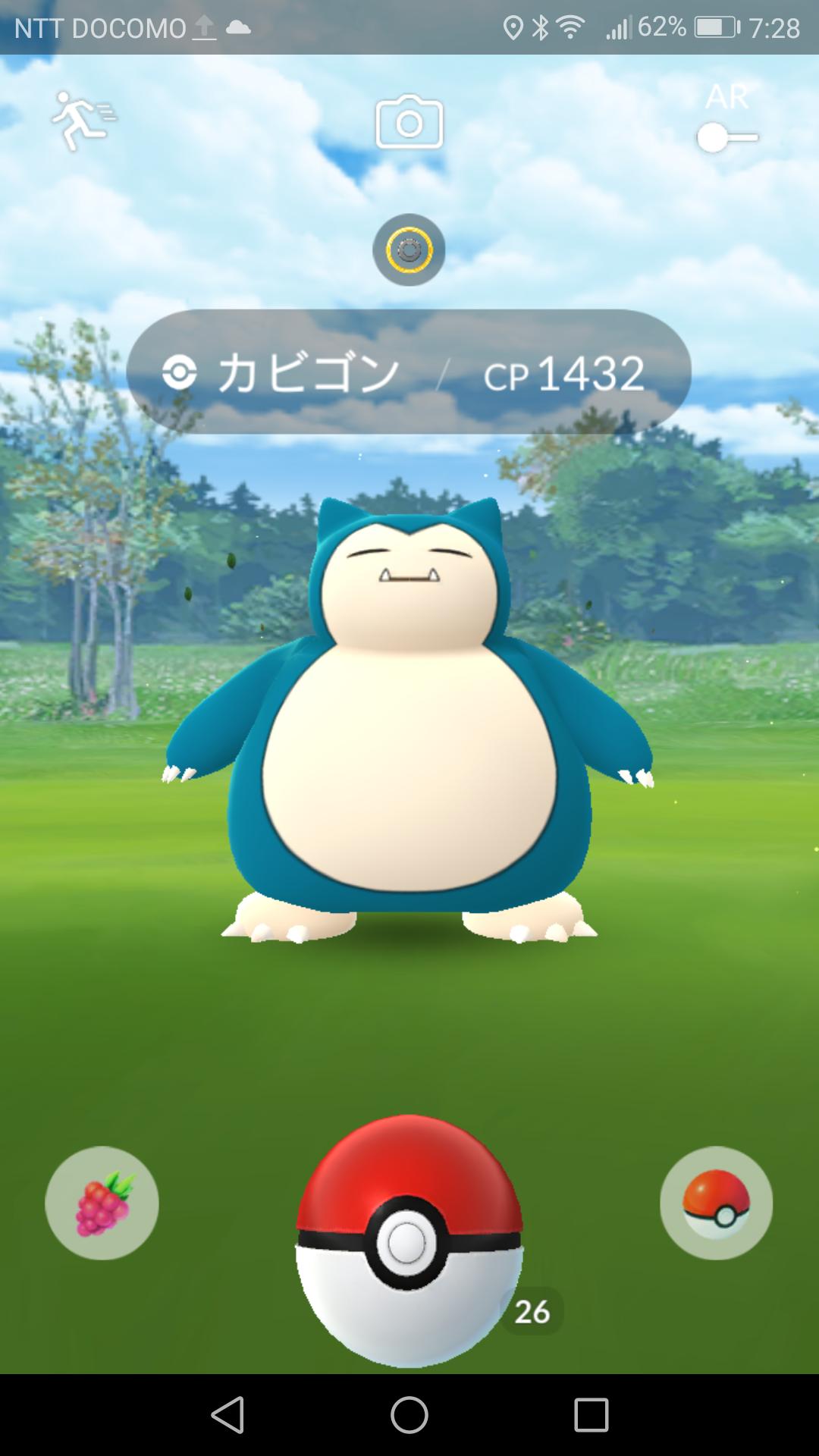 Go 個体 値 ハイパー リーグ ポケモン