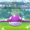 ポケモンgo黄色ぼっち念願の色違いカイオーガget!