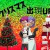【ポケモンGO】ムサシコジローはクリスマスに大量発生【イベントスケジュール】