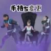 【ポケモンGO】ロケット団の手持ち変更に!【強い】