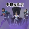 【ポケモンGO】ロケット団の手持ち変更に【強い】