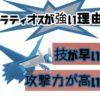 【ハイパーリーグ】ラティオス最強説【攻撃力】