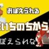【ポケモンGO】ランドロス(けしん)がじめん最強なワケ!【理由・比較】