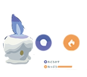 ポケモンGO ヒトモシ