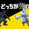 【ポケモンGO】ゼクロム・ボルトロスどっちが強い【技・個体値】