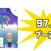 【ポケモンGO】ザシアン個体値97,8ブーストをGET!【バークアウト強い】