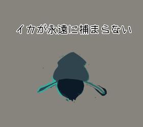 【ポケモンGO】マーイーカGETできないも、ゴチム捕獲!